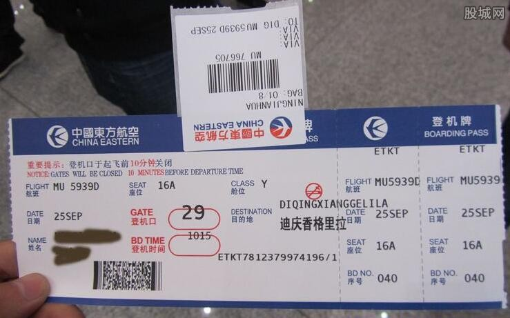 春至海南的机票_正文  近日,海南航空公司发出通知,宣布将从2016年1月1日起取消机票