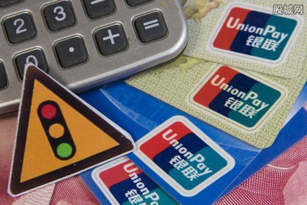 先引你刷卡套现再取消交易 需要注意新型诈骗方式
