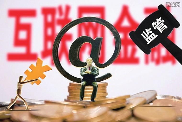 网贷无ICP许可证