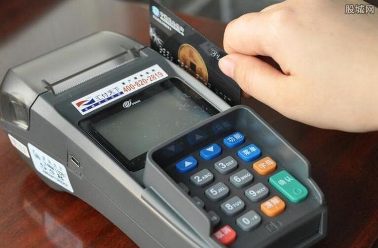 买包烟刷卡欠3亿