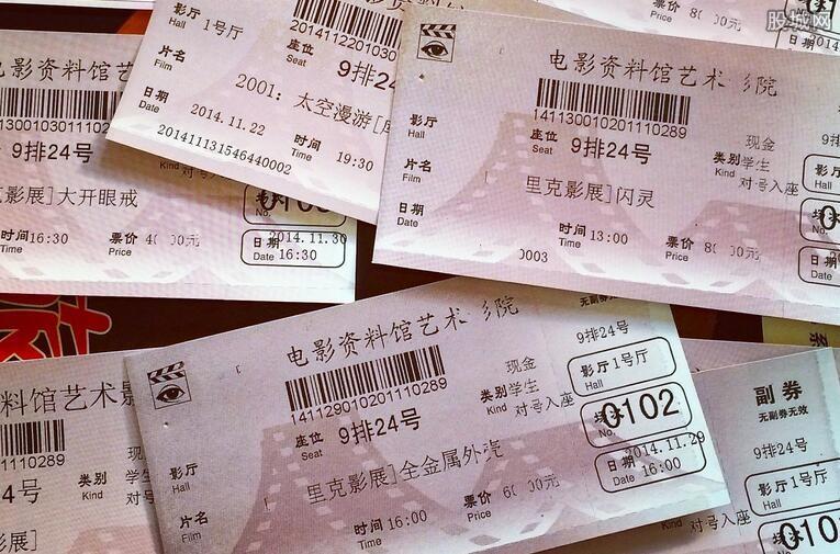 在哪里买电影票便宜 怎么能买到便宜的电影票