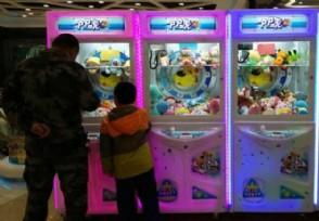 卖家称抓娃娃机3个月回本 抓娃娃机的成本多高