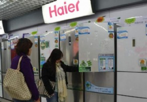 冰箱质量排名介绍 什么品牌的冰箱质量好