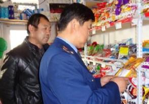 费列罗等食品被拒入境 消费者应谨慎购买进口零食
