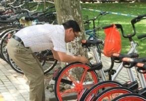 网上搜索共享单车客服被骗 共享单车怎样退押金安全