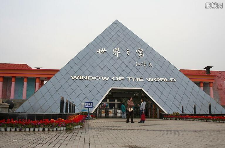 深圳八景有哪些 深圳有什么好玩的地方