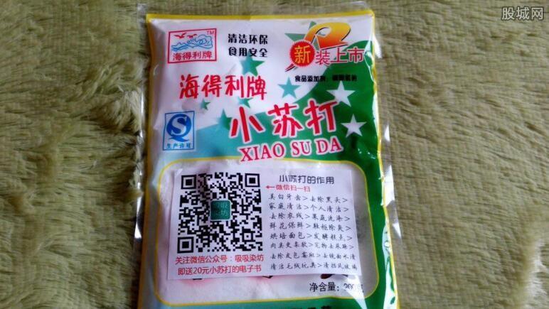 小苏打哪里有卖 苏打粉一包大概多少钱