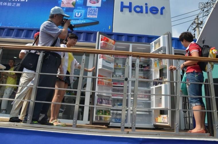 海尔冰箱压缩机价格