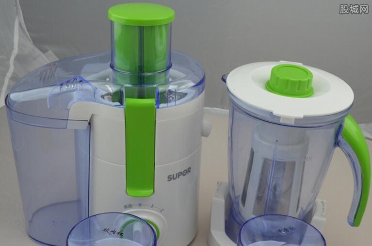 苏泊尔榨汁机多少钱
