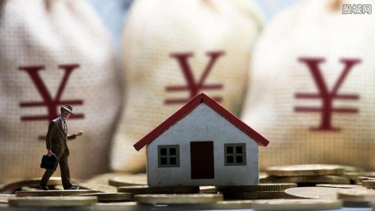 买房需要什么程序