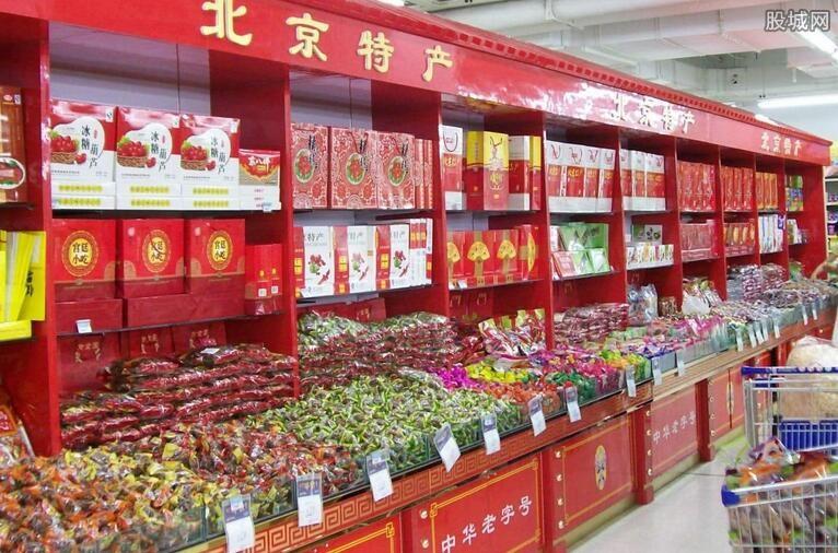 北京哪些特产值得买