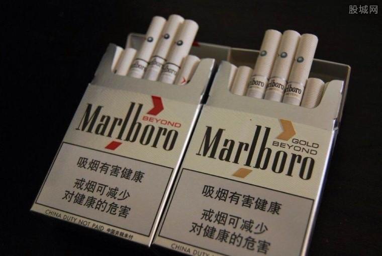 万宝路香烟价格多少