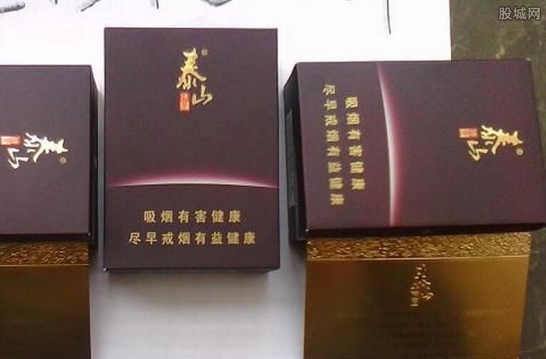 泰山香烟_以国内风景名胜命名的泰山香烟诞生于1928年,是国内中高档卷烟中历史