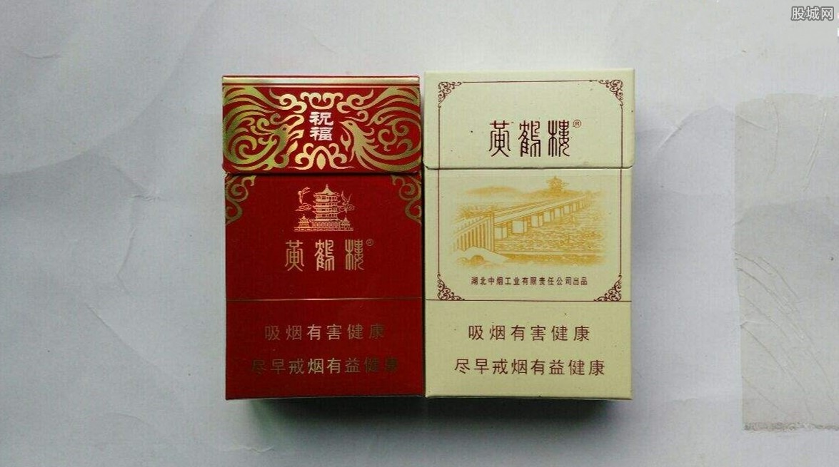 硬红盒黄鹤楼香烟_黄鹤楼香烟价格表 黄鹤楼香烟真假鉴别