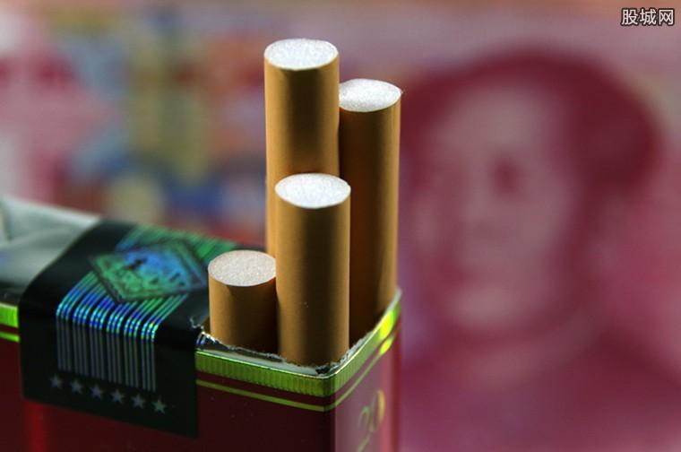 如何分辨真假烟