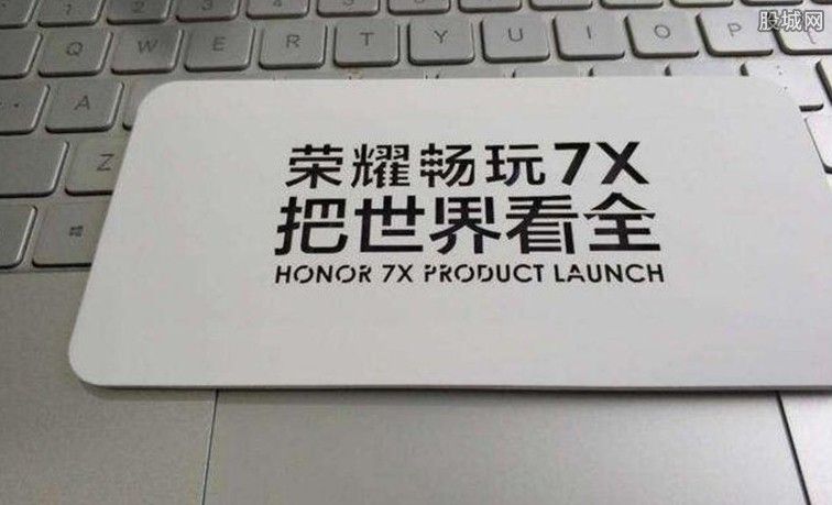 华为荣耀7x要多少钱