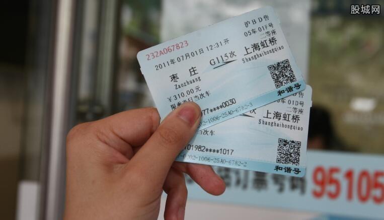 怎样网上购买高铁票