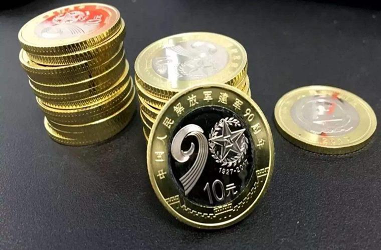 建军纪念币什么时候兑换