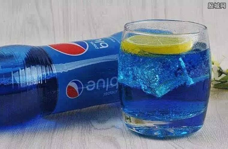 蓝色可乐多少钱
