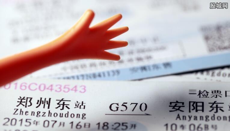 如何用微信购买火车票 微信订火车票怎么退票