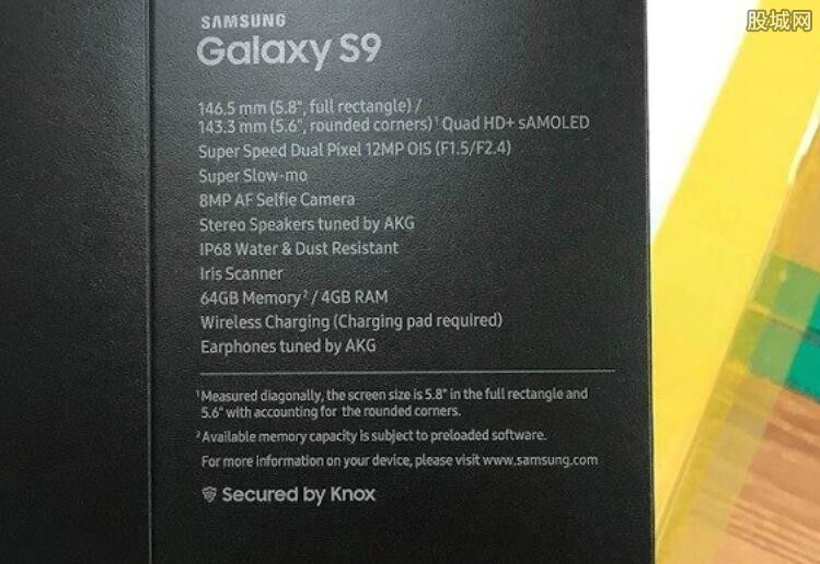 三星S9外包装盒子