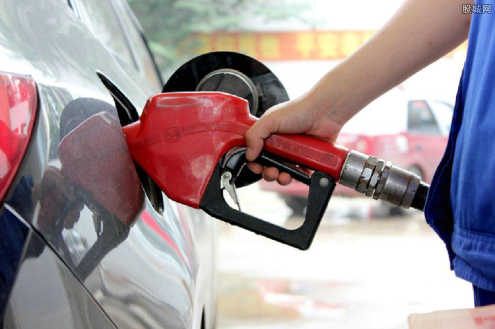成品油价上涨