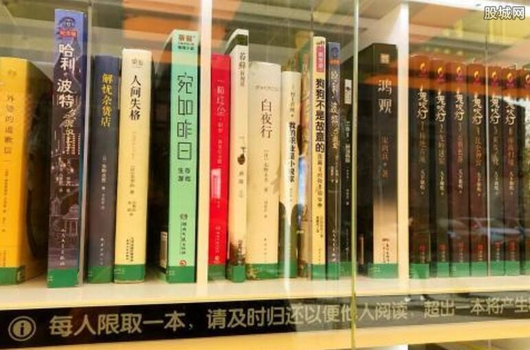 上海现共享图书舱
