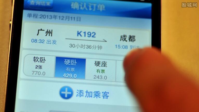 12306订票助手是什么 12306官网抢票难吗