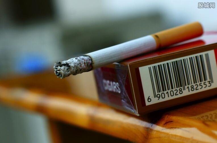 中南海烟怎么样