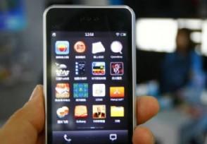 手机话费可以买什么 多余话费怎么用不浪费