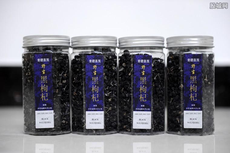 黑枸杞多少钱一斤 如何购买到正宗的黑枸杞
