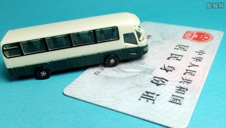 买大巴票用不用身份证