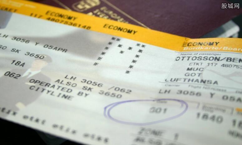 机票价格改革新政实施