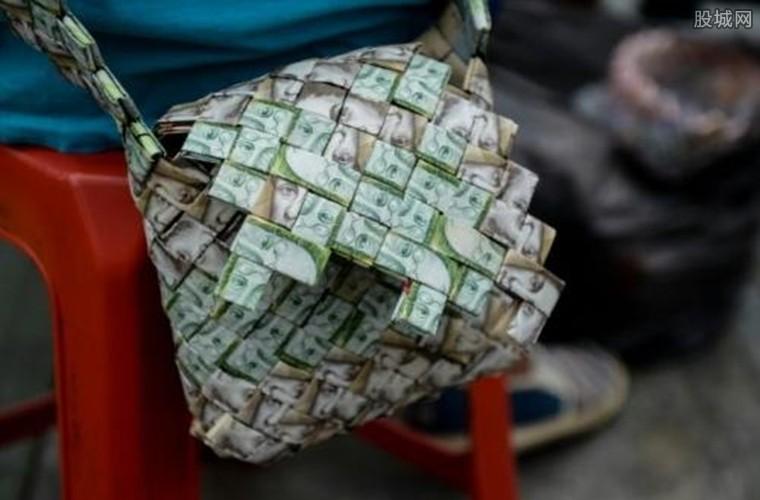 委内瑞拉纸币制成包包