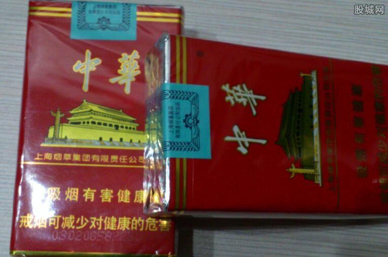 中华细支香烟多少钱一条