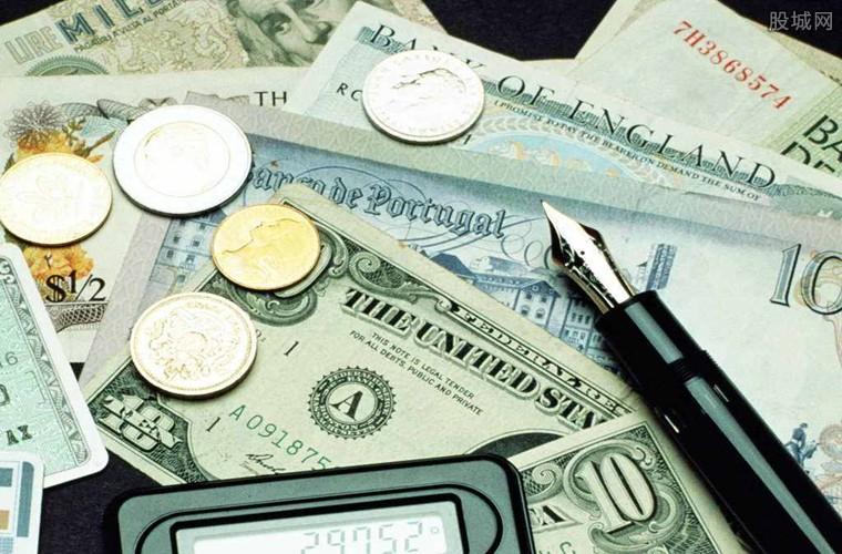 用黑纸洗出美元钞票?