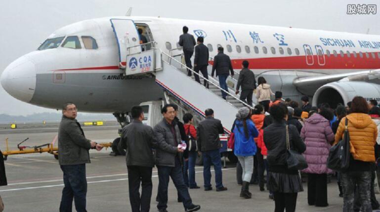 春节出国机票什么时候买