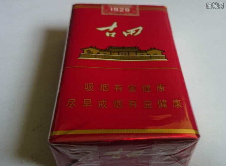 古田1929烟多少钱一包