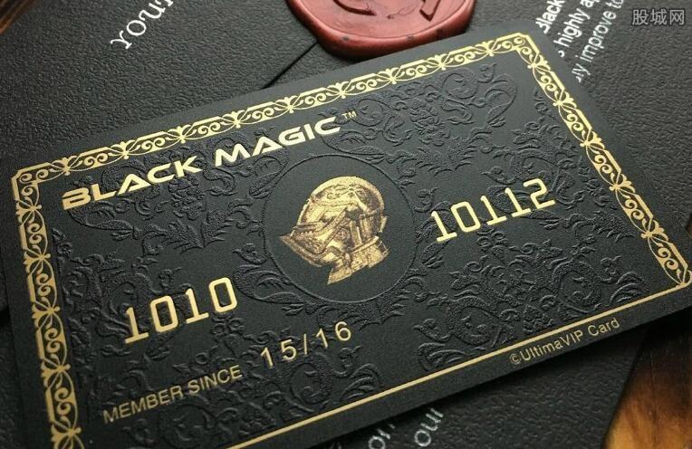 环球黑卡是干什么用的