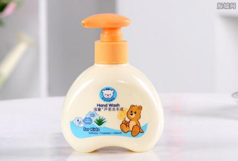 儿童洗手液十大品牌