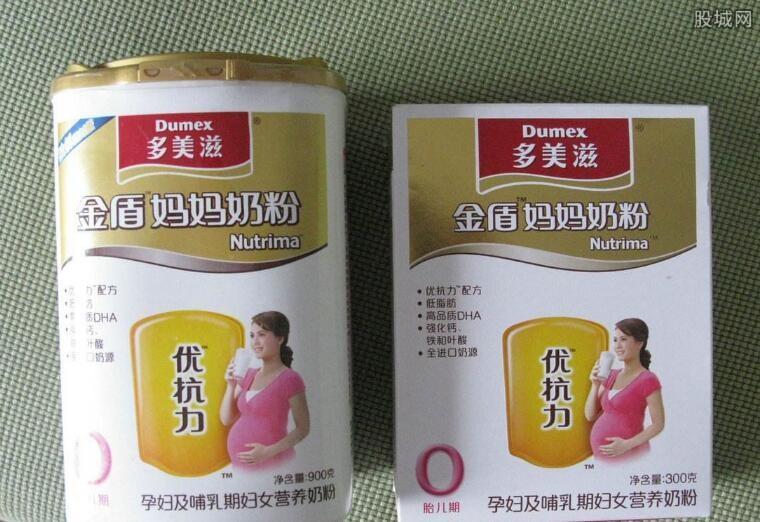 多美滋妈妈奶粉好吗