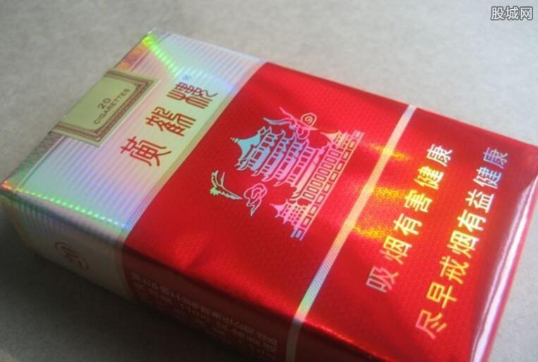 黄鹤楼烟多少钱一包