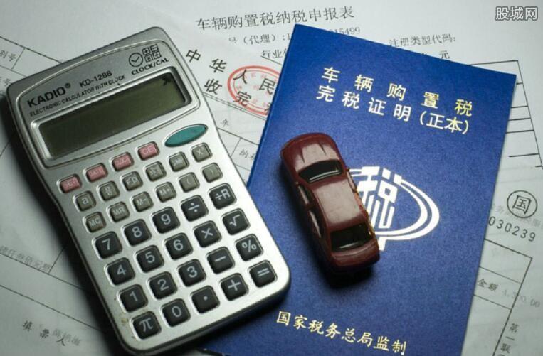 进口车辆购置税怎么算