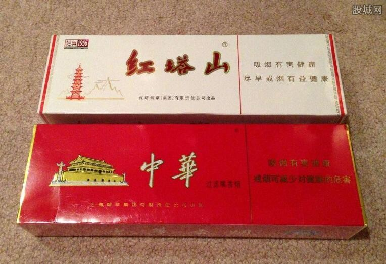 红塔山香烟价格表