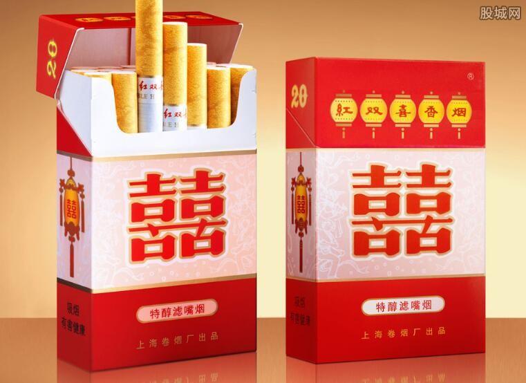 红双喜香烟价格表图