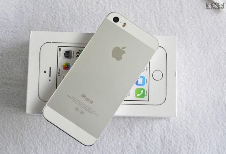 官网苹果5s最低报价