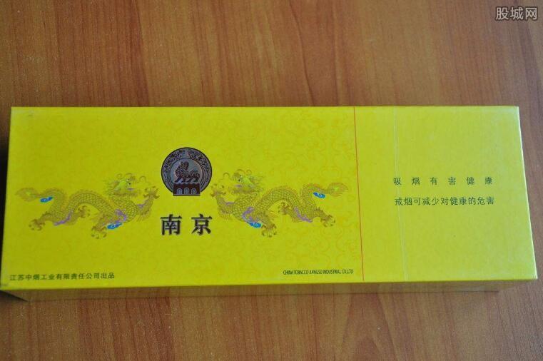 南京香烟价格表