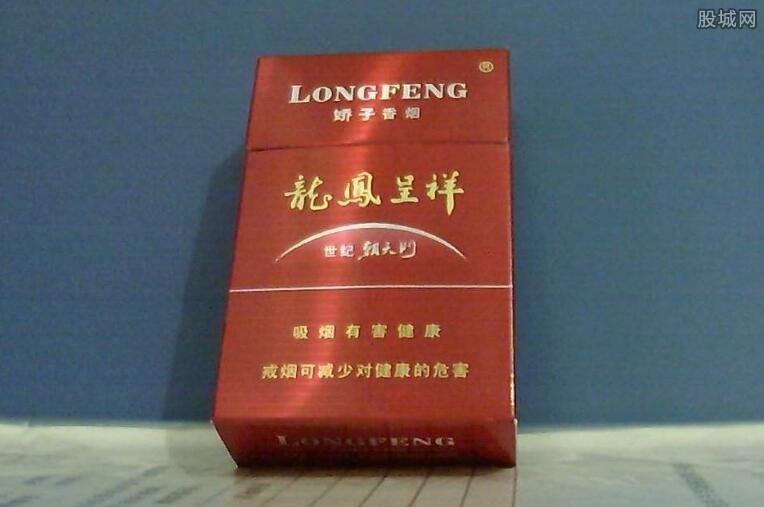 娇子香烟多少钱一盒 娇子香烟价格表图
