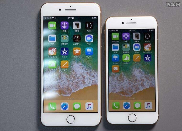 苹果8价格多少钱