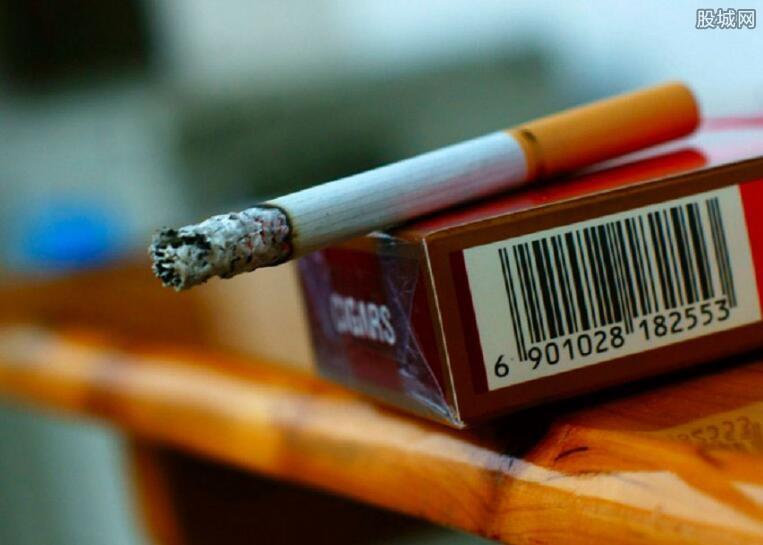 好日子香烟价格表图